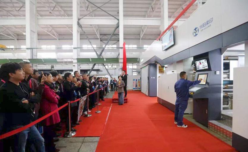 Презентация широкорулонной флексомашины Cinova-F в Китае