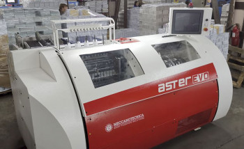 В Ульяновском Доме печати установлены новые ниткошвейные машины Meccanotecnica