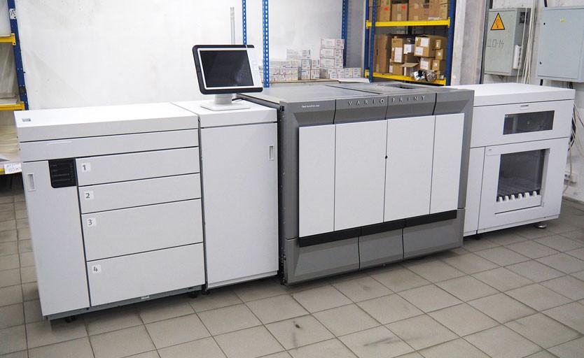 VarioPRINT 6000 Titan для черно-белой печати