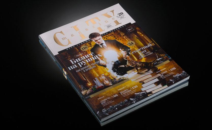 «Как продать бесплатный журнал?»