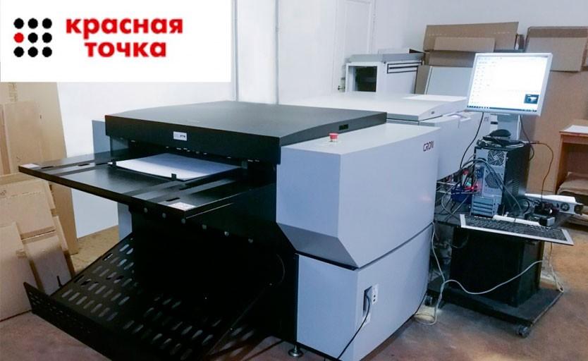 В репроцентре «Красная точка» установлена первая в России СtP-система Cron H-серии