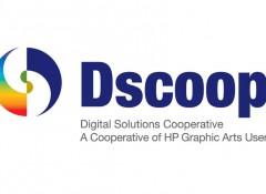 DSCOOP 2017 - скидка на участие для читателей PrintDaily.ru