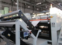 Листорезальная машина ECon 1650 Dual Rotary