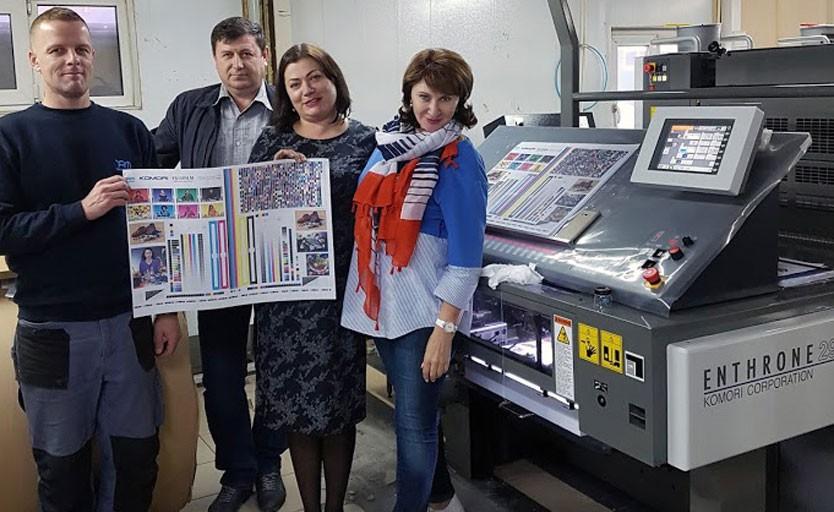 В ГУ «Северное издательство» запущена офсетная машина Komori Enthrone 429