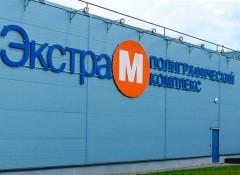 """ПК """"Экстра-М"""" прекратит работу с 1 января 2019 года"""