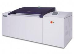 В типографии «Буки Веди» запущена новая CtP-система Fujifilm