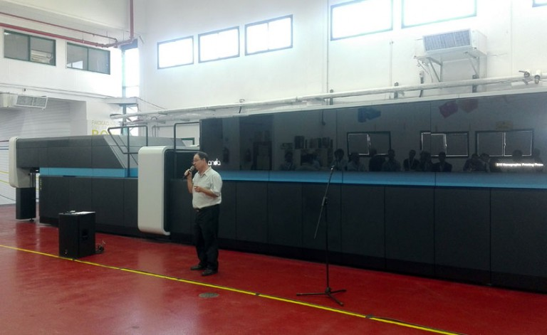 Landa S10 Nanographic Printing Press в Graphica Bezalel. Фото: Infotrends