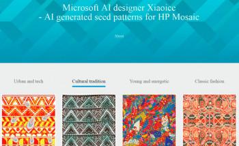 В PrintOS добавлены тысячи бесплатных затравочных дизайнов для HP SmartStream Mosaic