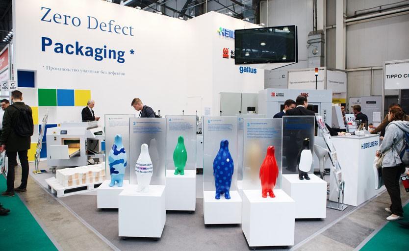 Стенд 'Гейдельберг-СНГ' на выставке Printech 2017