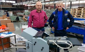 Фальцевальная машина Horizon запущена в типографии «ВМС-Принт»