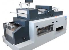ISAG выпустила новую машину для изготовления фотокниг LayFlat