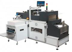 Автоматическая крышкоделательная машина Imaging Solutions fastBOOK Professional
