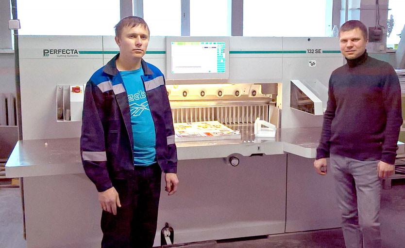 В ПИК «Идел-Пресс» запущена новая резальная машина Perfecta 132 SE