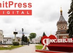 Компания «Инитпресс Диджитэл» приглашает на конференцию «От цвета к процветанию»