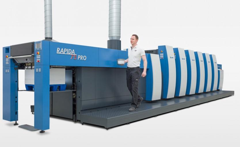 """На drupa 2016 новая Rapida 75 PRO будет представлена в конфигурации """"пять+лак"""" и с оснащением для печати по технологии LED-UV"""