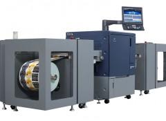 Рулонная тонерная машина для печати этикетки Konica Minolta bizhub PRESS C71cf