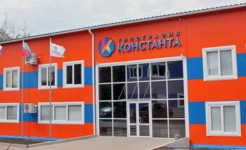 """Главный офис типографии """"Константа"""" в Белгороде"""