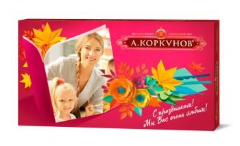 А.Коркунов создает персонализированные коробки конфет с помощью решений HP Indigo