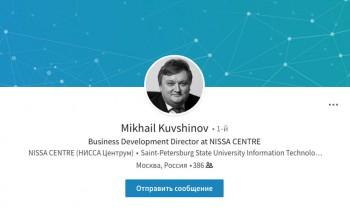 Михаил Кувшинов вернулся в «НИССА Центрум»