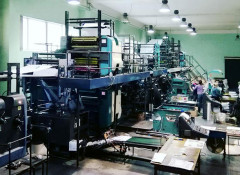 Во Владимире модернизировали газетную машину Manugraph