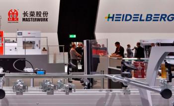 Китайская компания Masterwork может стать крупнейшим акционером Heidelberg