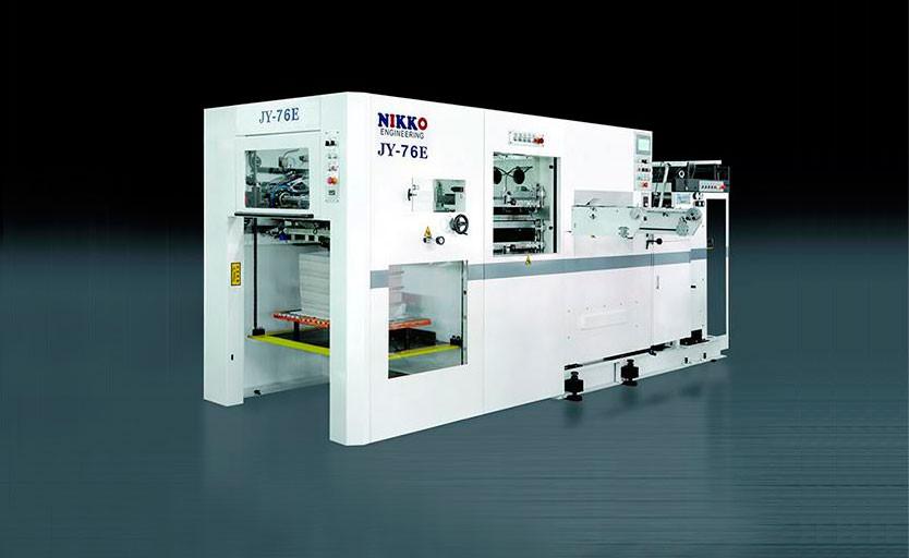 «Печатный дом Пенза» приобрел комплекс оборудования для производства картонной упаковки
