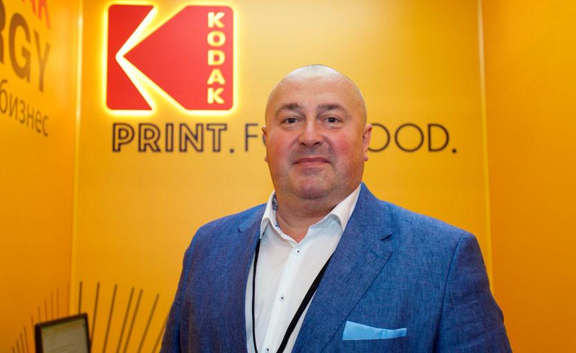 Сергей Парамонов: четверть века вместе с Kodak