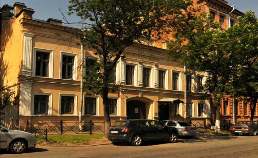 Здание Санкт-Петербургского издательско-полиграфического техникума