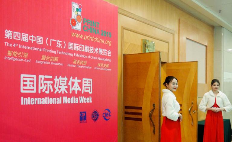 Китайские девушки приветствовали участников у входа в конференц-зал