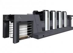 Офсетная печатная машина RMGT 920-4