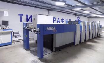 Офсетная машина KBA запущена в Перми
