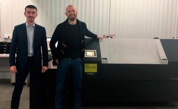 ГК «Репропарк» открыла производственную площадку в Краснодаре