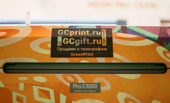 Типография Green Print приобрела ЦПМ Ricoh Pro C9200