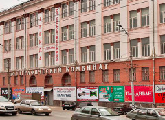 Саратовский полиграфический комбинат пытались продать через «Авито»