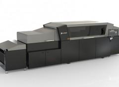 Scodix Ultra Pro – одна из машин в портфолио компании
