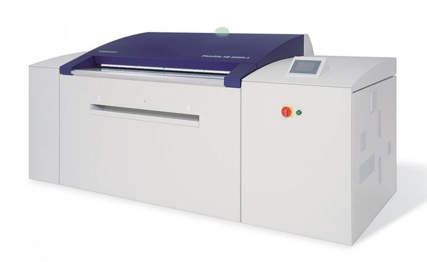 Термальная CtP-система Screen PlateRite HD 8900N может выводить до 70 форм/ч формата В1