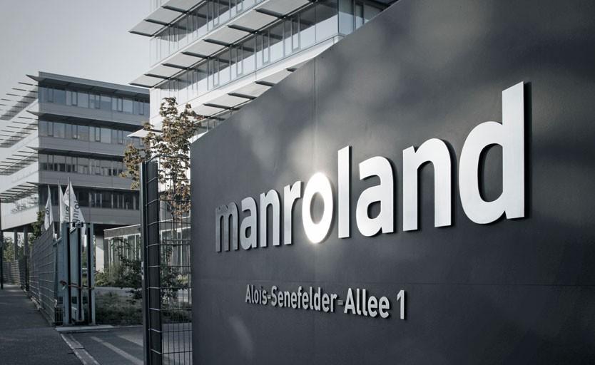 manroland анонсировал машину Varioman для печати упаковки