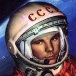 Александр Гагарин