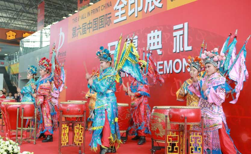 All in Print China — мы растим бизнес в Китае