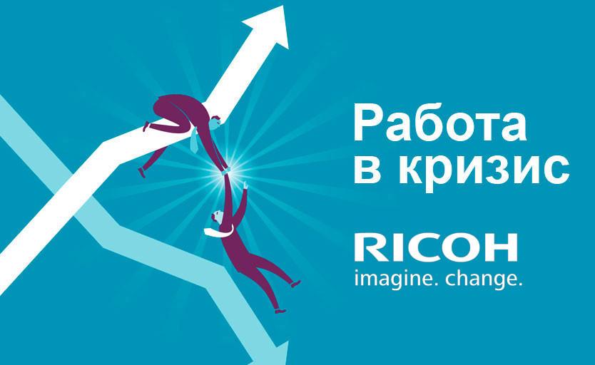 Сергей Капутин, «РИКО Рус»: Время креативных идей и смелых решений