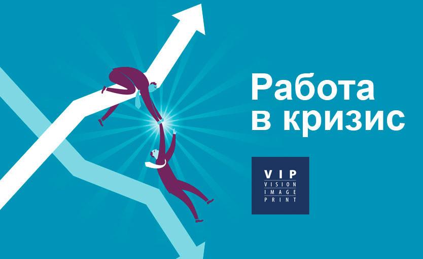 Сергей Спилка, «ВИП-Системы»: Многофакторная неопределенность