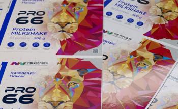 Domino и Paragon Inks разработали УФ-лаки, пригодные для нанесения на этикетку, отпечатанную на струйных УФ-машинах Domino N Series