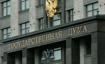 Комитет Госдумы предложит правительству поддержать издателей. За счет типографий и поставщиков бумаги