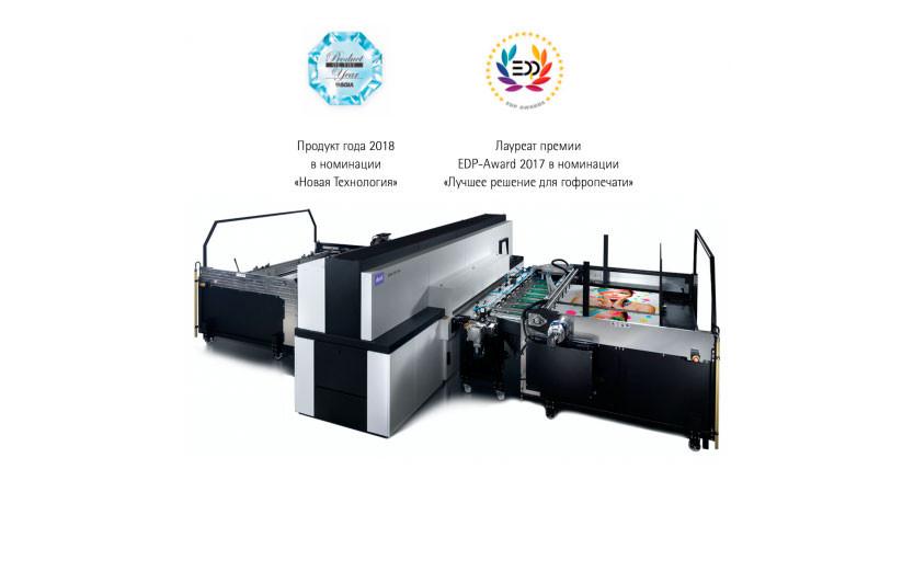 """В типографии «Постер-Принт"""" установлен первый в России широкоформатный принтер Durst Delta WT для печати по гофрокартону"""