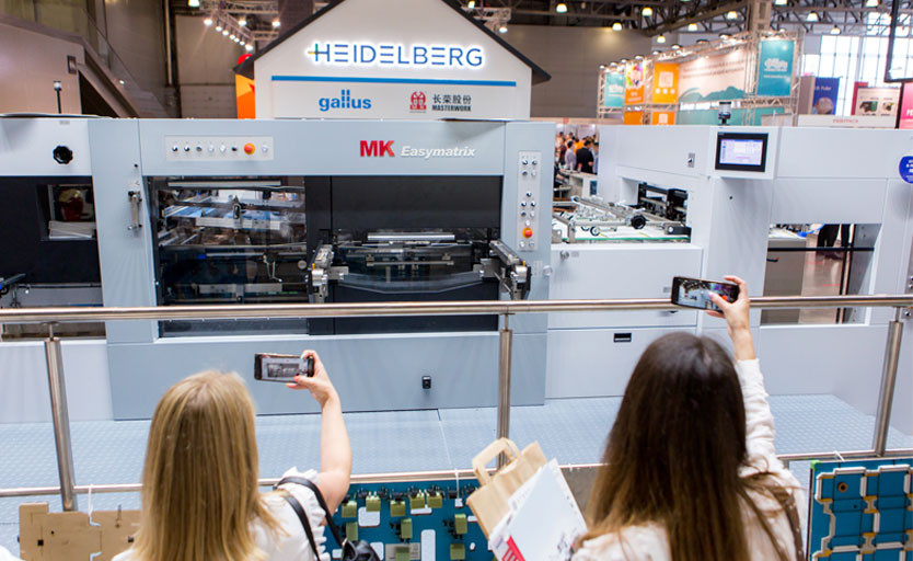 """Автоматический высекальный пресс  Easymatrix 106 CS на стенде """"Гейдельберг-СНГ"""" на выставке Printech 2021"""
