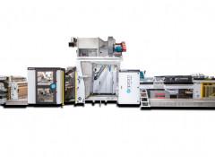 Компания Enprom Solutions выпустила eFCS 130 — новую линию для производства бумажных конвертов и папок