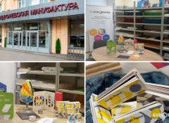 Компания «Европапир» открыла магазин и шоу-рум в Санкт-Петербурге