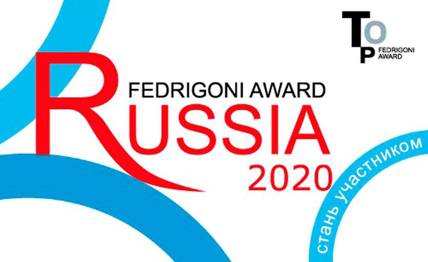 Победители конкурса Fedrigoni Top Award Russia 2020. И фото работ!