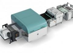 Листовой струйный УФ-принтер Fujifilm Acuity формата В1