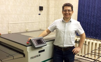 "CtP-система Fujifilm Luxel V8 в ""Северном издательстве"""
